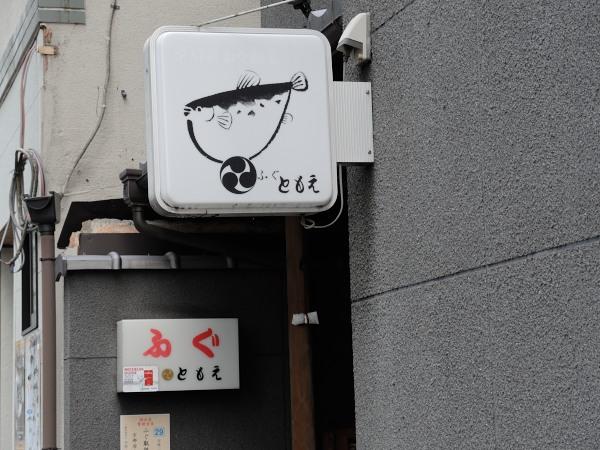 DSCN4780_158.JPG